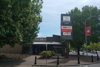 Mount Gambier Central-19