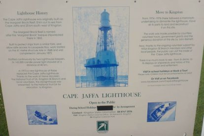 Cape Jaffa Lighthouse Museum 03