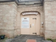 Old Mount Gambier Gaol-03
