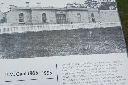 Old Mount Gambier Gaol-04